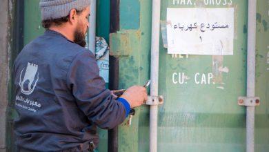 "Photo of جانب من أعمال قسم الإشراف الفني ""ورشة الكهرباء"" في معبر باب الهوى"