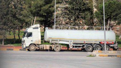 Photo of بدء دخول مادة المحروقات عبر معبر باب الهوى إلى الداخل السوري
