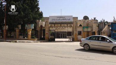 Photo of معبر باب الهوى ينهي عملية صيانة و تأهيل المركز الثقافي بمدينة إدلب.