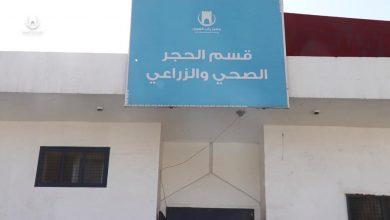 Photo of معبر باب الهوى يوقف شحنة مواد غذائية غير صالحة للإستهلاك البشري.