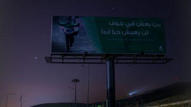 Photo of مساء الخير من معبر باب الهوى