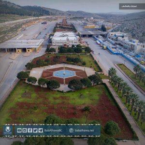 babalhawa - syria