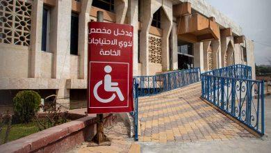 Photo of مسارات خاصة لدخول ذوي الإحتياجات الخاصة إلى صالات المسافرين