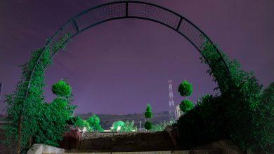 حديقة معبر باب الهوى مساء - سوريا