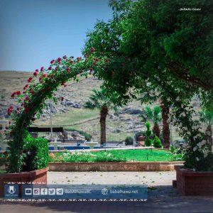 باب الهوى - سوريا