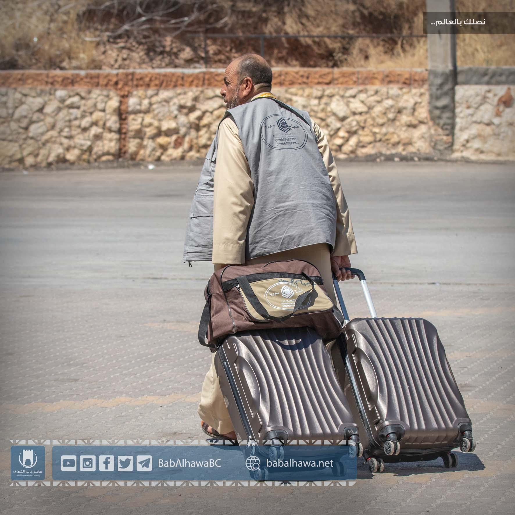 حاج سوري مسافر عبر معبر باب الهوى - سوريا