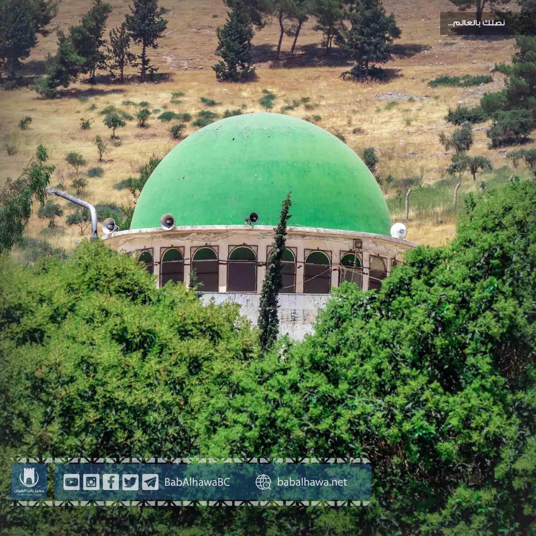 قبة مسجد معبر باب الهوى الحدودي - سوريا