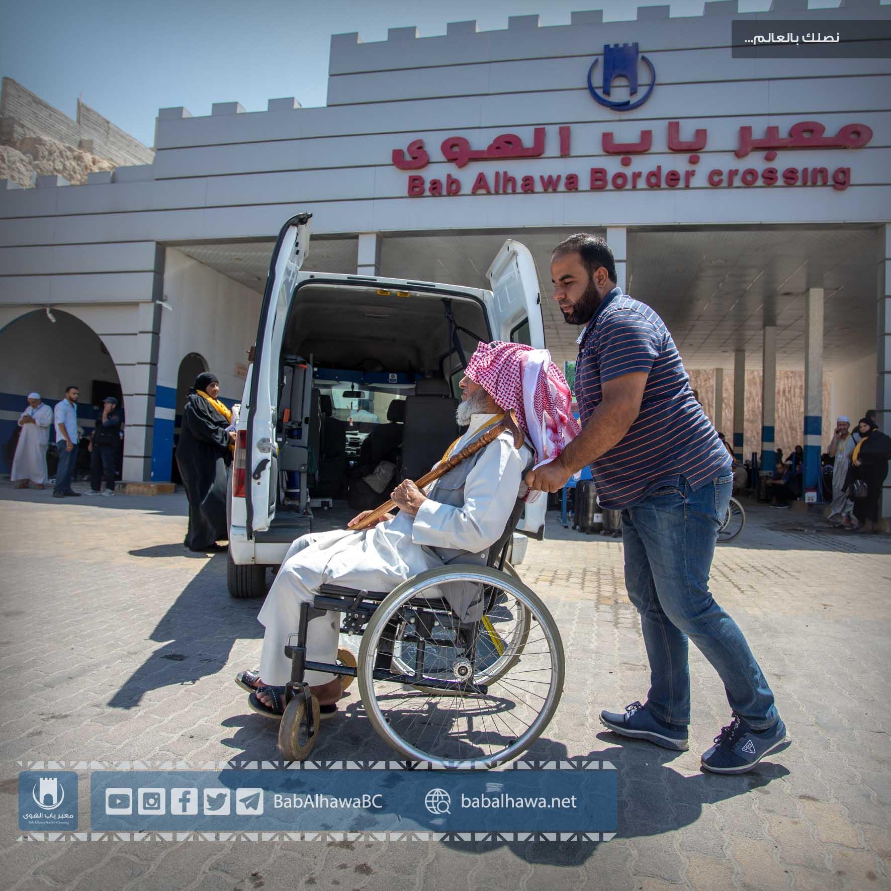 معبر باب الهوى - سوريا 2019