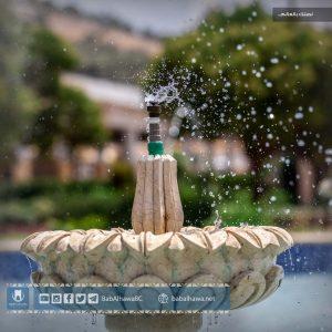 نافورة ماء في حديقة معبر باب الهوى - سوريا
