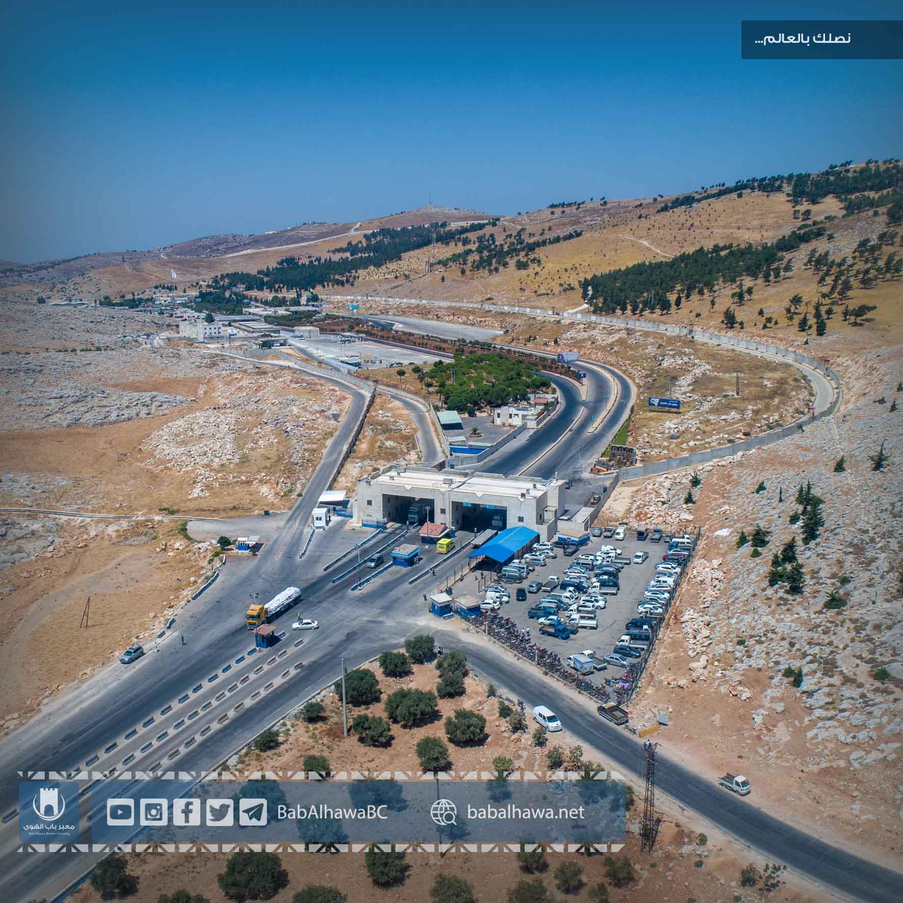 معبر باب الهوى - babalhawa