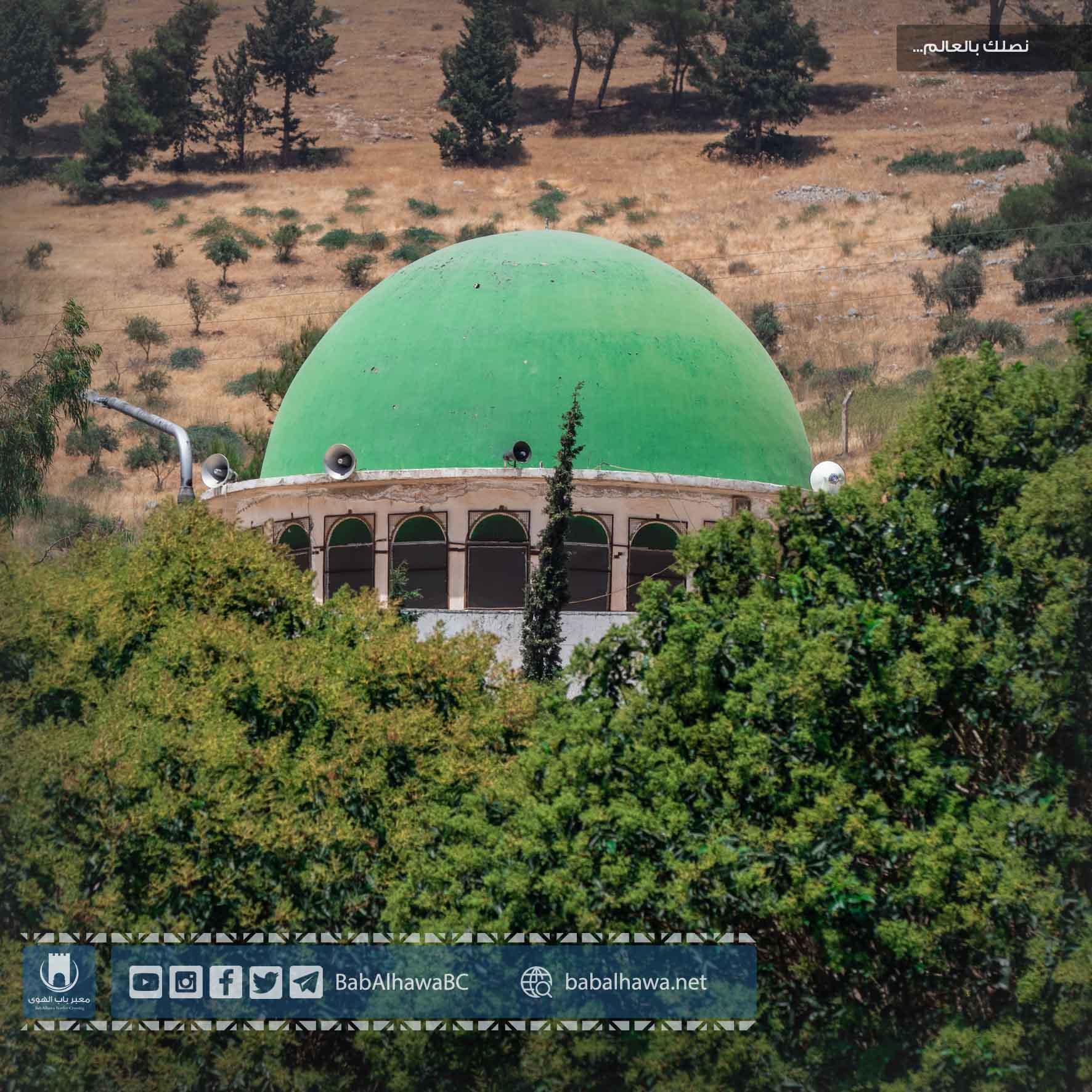 قبة مسجد معبر باب الهوى - سوريا