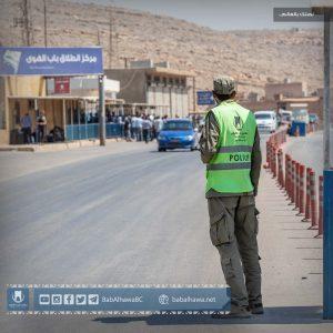 مركز انطلاق باب الهوى - سوريا