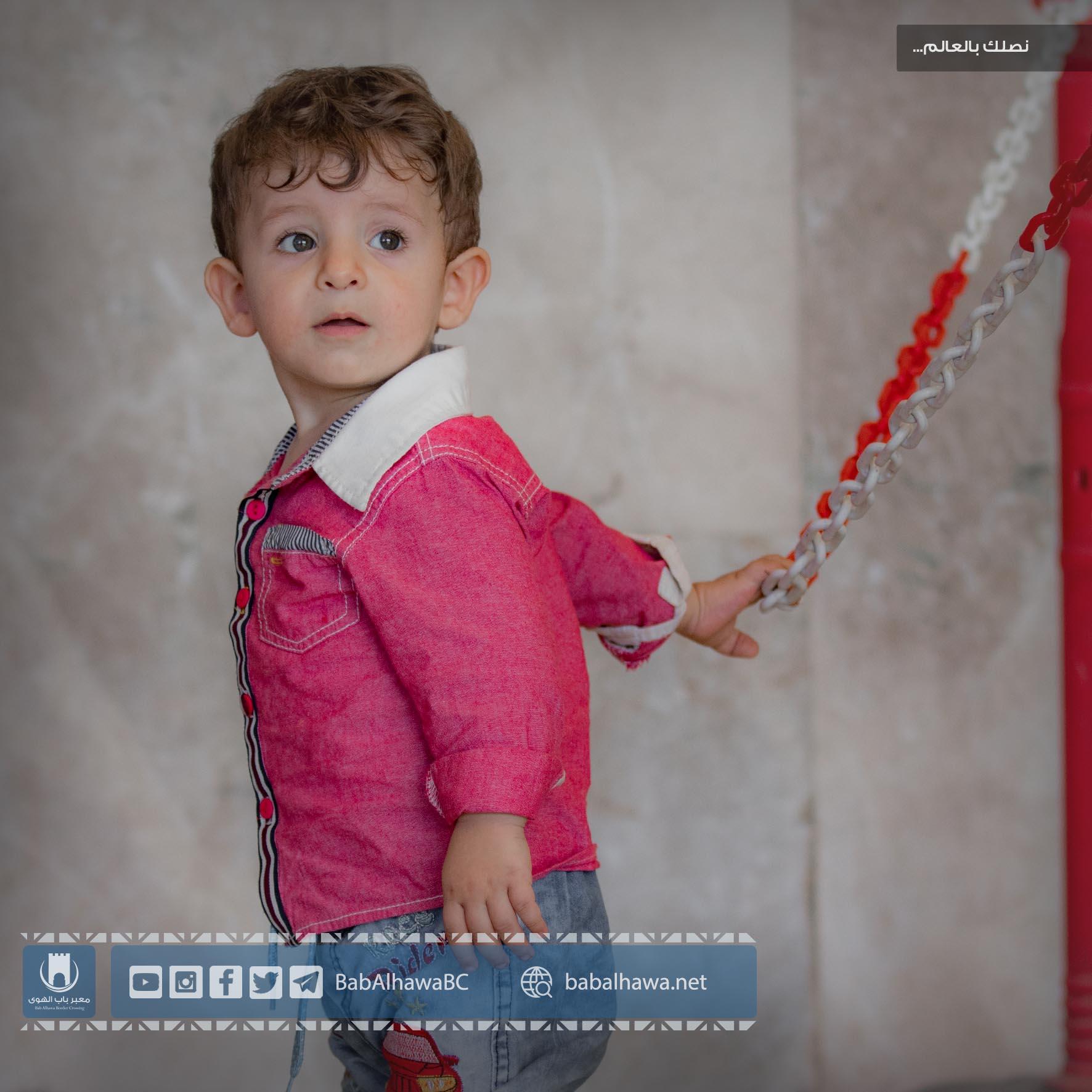 معبر باب الهوى - سوريا