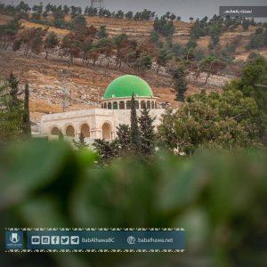 جامع معبر باب الهوى الحدودي - سورية