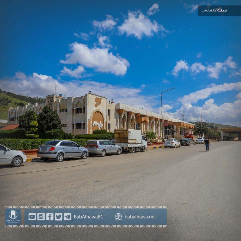 Photo of صباح الخير من معبر باب الهوى سورية