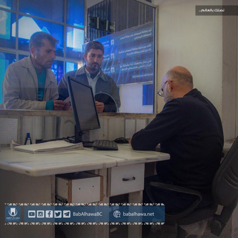 Photo of جانب من عمل قسم الهجرة والجوازات في معبر باب الهوى
