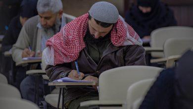 Photo of جانب من الاختبارات الكتابية التي أجرتها لجنة الحج العليا السورية في معبر باب الهوى