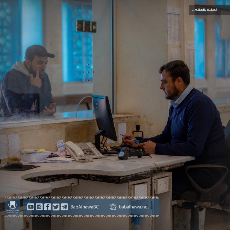Photo of جانب من عمل قسم الهجرة والجوازات في معبرباب الهوى