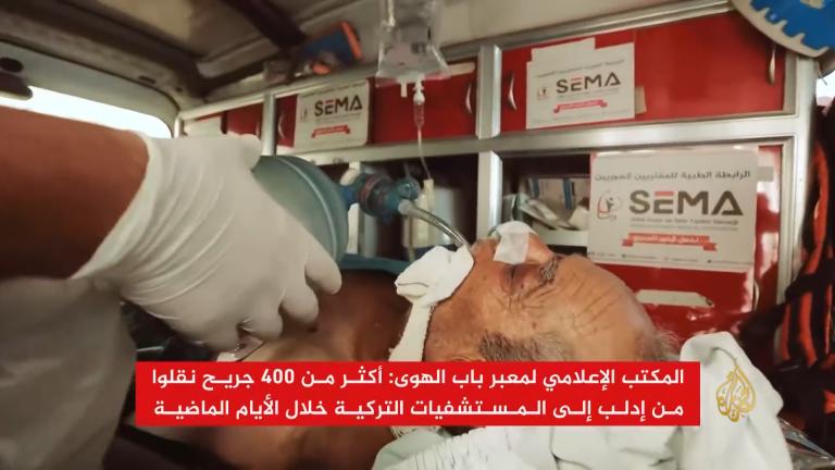 Photo of أكثر من 10 آلاف مريض دخلو للعلاج في تركيا خلال عام 2019