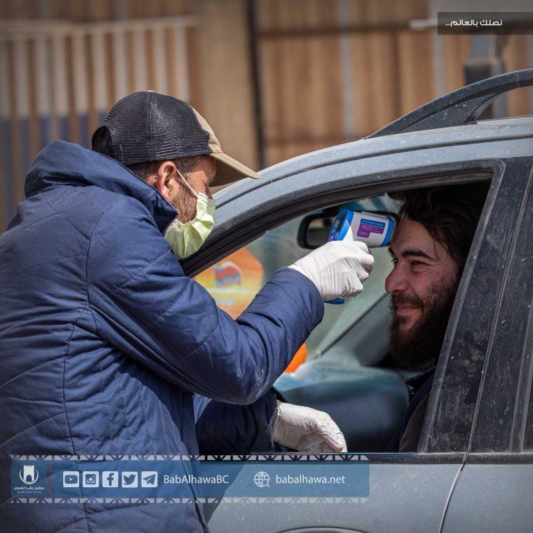 Photo of جانب من الإجراءات الاحترازية والتوعية التي تجري في معبر باب الهوى