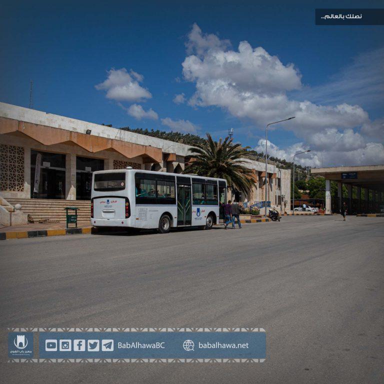Photo of جانب من الحركة اليومية في معبرباب الهوى