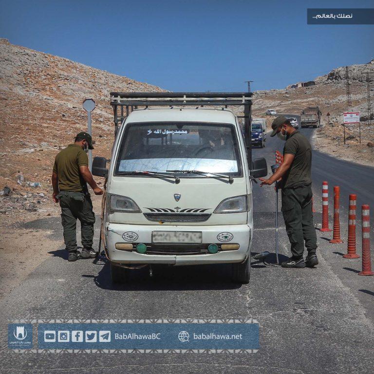Photo of جانب من عمل قسم الحراسات والمرور في معبرباب الهوى