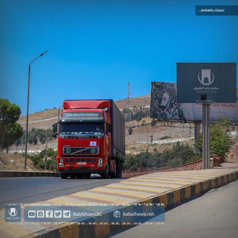 Photo of دخول أول قافلة محملة بالمساعدات الإغاثية الأممية عبر معبر باب الهوى الحدودي