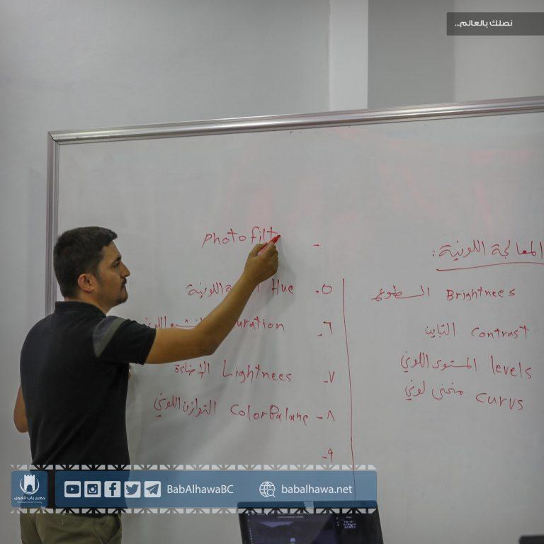 Photo of جانب من الدورات التدريبية التي تقام في مركز التدريب والتطوير بمعبر باب الهوى